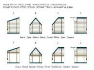 Tende Veneziane Su Misura.Tende Veneziane In Legno E Alluminio Per Interni Ed Esterni